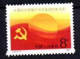 Sello Nº 2851  China.- - Unused Stamps