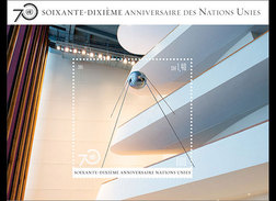 UNITED NATIONS 2015 70th Anniversary Of The UN (Geneva) - Ginebra - Oficina De Las Naciones Unidas