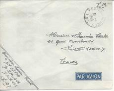 """""""poste Aux Armées T.O.E."""" 1949 Du B.P.M. 418 Hué - Marcophilie (Lettres)"""