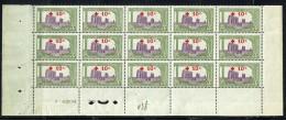 1916  Surcharge Pour Le Prisonniers De Guerre  Yv 53 Bloc De 15 Bas De Feuille  ** - Tunisie (1888-1955)