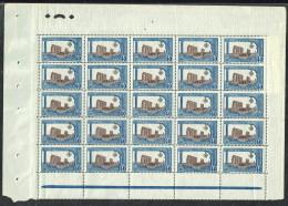 1923  Pour Les Mutilés De Guerre Yv 89  Bloc De 25 Haut De Feuille ** - Tunisie (1888-1955)
