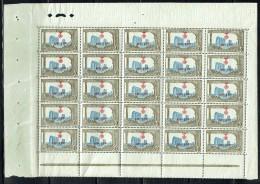 1923  Pour Les Mutilés De Guerre Yv 91 Bloc De 25 Haut De Feuille ** - Tunisie (1888-1955)