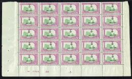 1923  Pour Les Mutilés De Guerre Yv 92  Bloc De 25 Bas De Feuille ** - Tunisie (1888-1955)
