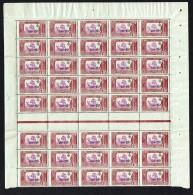 1923  Pour Les Mutilés De Guerre Yv 93  Bloc De 40 Haut De Feuille ** - Tunisie (1888-1955)