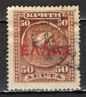 CRETA - 1909 - MONETA DI KNOSSO CON SOVRASTAMPA GRANDE - OVERPRINTED - USATO - Creta