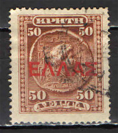 CRETA - 1909 - MONETA DI KNOSSO CON SOVRASTAMPA GRANDE - OVERPRINTED - USATO