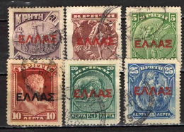 CRETA - 1909 - FRANCOBOLLI CON SOVRASTAMPA GRANDE - OVERPRINTED - USATI - Creta