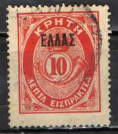 CRETA - 1908 - SEGNATASSE CON SOVRASTAMPA PICCOLA - USATO