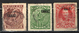 CRETA - 1908 - FRANCOBOLLI CON SOVRASTAMPA ELLAS PICCOLA - OVERPRINTED - USATI - Creta