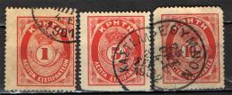 CRETA - 1901 - CORNO DI POSTA - USATI