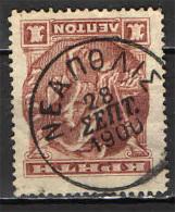 CRETA - 1900 - ANNULLO NEAPOLIS