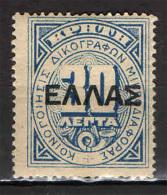 CRETA - 1908 - CIFRA CON SOVRASTAMPA - OVERPRINTED - NUOVO MH