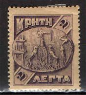 CRETA - 1905 - SIGILLO MICENEO - NUOVO MH