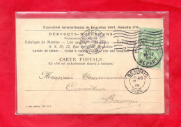 BELGIQUE-CPA BRUXELLES - EXPOSITION INTERNATIONALE DE 1897 - MEDAILLE D'OR - BERVOETS WIELEMANS - Ohne Zuordnung