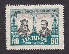 Lithuania, Scott #C45, Mint No Gum, Vytanutas And Antanas Smetona, Issued 1930 - Lithuania