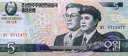 NORTH KOREA 5 원 (WON) 2002 (2014) P-NEW UNC COMMEMORATIVE [KP348a] - Korea, North