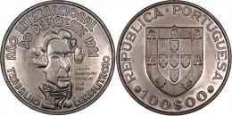 """PORTUGAL 100 ESCUDOS Cu-Ni 1.981(84) KM#625 SC/UNC """"Ano Internacional Do Deficiente T-DL-11.003 - Portugal"""