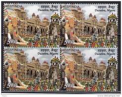 India MNH 2008,  Block Of 4, Festivals Series, Dussehra Mysore, Elephant Procession, Music Instrument, Palace Monument,