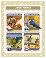 TOGO 2016 ** Barn Swallow Rauchschwalbe M/S - OFFICIAL ISSUE - A1647