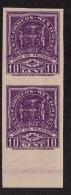 Mexico (Sc # 733a) MNH (Imperf. Pair) Cross Of Palenque  (1934) - Mexique