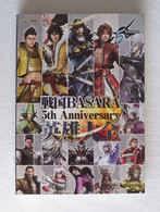 Sengoku BASARA 5th Anniversary Eiyuu Taizen ( Capcom Official Books ) - Books