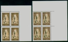 EGYPT / 2013 / TWO DIFFERENT ISSUES / AKHENATEN / ARCHEOLOGY / EGYPTOLOGY / MNH / VF . - Nuovi