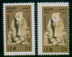 EGYPT / 2013 / PERFORATION ERROR / AKHENATEN / ARCHEOLOGY / EGYPTOLOGY / MNH / VF . - Nuovi