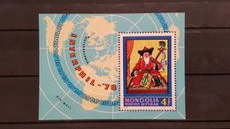 Mongolie - Mongolia - Bloc Mnh** - Etat TB - 1 Scan(s) S265 - Mongolia