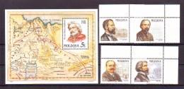 Moldova 1998 Y Personalities Mi No 266-69 + Bl 15 MNH - Moldova