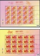 Taiwan 2015 Chinese New Year Zodiac Stamps Sheets -Monkey 2016 Zodiac Peach Fruit Peony Flower