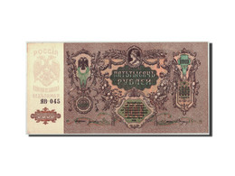 Russie, 5000 Rubles, 1919, KM:S419d, SPL - Russie