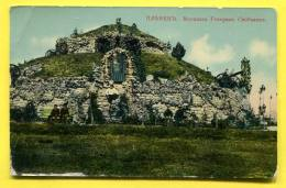 PLEVEN  - Grave Of The General SKOPELEV  - BULGARIA - Bulgaria
