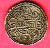 § 1 ROUPIE ( KM 520) TB+ 27 - Népal