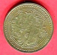 § 200 ROUPIE ( KM 520) TB+ 25 - Népal