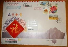 Cina/China/Chine: Intero, Stationery, Entier, Raccomandata, Registered, Recommandé - 1949 - ... People's Republic