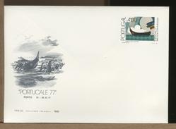 PORTUGAL - Busta Intero Postale - BARCOS - PORTUCALE '77 - Postal Stationery