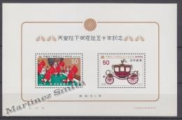 Japan - Japon 1976 Yvert BF 80, 50th Aniv. Emperor Reign - Miniature Sheet - MNH - Blocks & Sheetlets