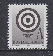 Yugoslavia 1999 Target 1v ** Mnh (33879) - 1992-2003 République Fédérale De Yougoslavie