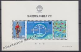 Japan - Japon 1975 Yvert BF 77, Oceanexpo ´75 - Miniature Sheet - MNH - Hojas Bloque