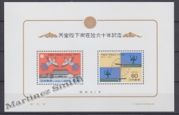 Japan - Japon 1986 Yvert BF 95, 60th Aniv. Emperor Hiro Hito Reign - Miniature Sheet - MNH - Blocks & Sheetlets