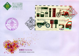 Taiwan / Formosa / Cover / Taipei 2016 / With Special Cancelation 2 - Postwaardestukken