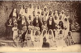 ETHIOPIE HARRAR ECOLE DES SOEURS - Ethiopie