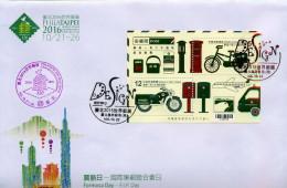 Taiwan / Formosa / Cover / Taipei 2016 / With Special Cancelation 4 - 1945-... República De China