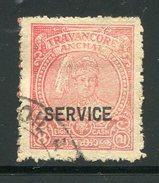 TRAVANCORE- Service Y&T N°45- Oblitéré - Travancore