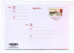 Taiwan / Formosa / Postal Stationary / Moped - 1945-... República De China