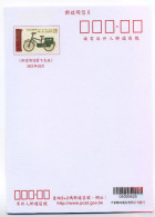 Taiwan / Formosa / Postal Stationary / Moped - 1945-... Republic Of China