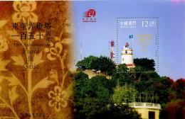 Macau / S/S And Set / Lighthouse