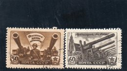 URSS 1945 O