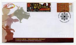 Indonesia / FDC / Art - Indonesia