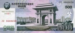 NORTH KOREA 500 원 (WON) 2008 (2014) P-NL UNC COMMEMORATIVE [KP353a] - Korea, North